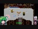 【ソウルブレイダー】ごり押しゲーマー東北ずん子のレトロゲーム攻略部 Part13【VOICEROID実況】