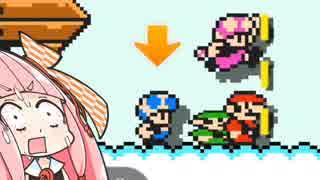 【マリオメーカー2】勝利しないと爆発する妹のためにみんなでバトル #2【マリオ3スキン】