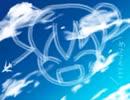 【VIPRPG】 終天