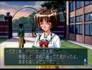 卒業しない ときめきメモリアル2 実況 #065 【一文字茜】