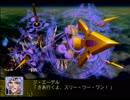 【スパロボZ】 多元世界黙示録 ランド篇 最終話その⑥【実況プレイ動画】