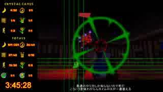 【RTA】ドンキーコング64 101% 5:22:08 part8