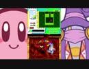 【虹のラインで導けカービィ!】タッチ!カービィ 実況プレイ 2