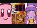 【虹のラインで導けカービィ!】タッチ!カービィ 実況プレイ 3