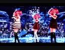 【重音テト/UTAUカバー/MMD】TOKYO GIRL (Short ver.)【Perfume】