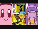 【虹のラインで導けカービィ!】タッチ!カービィ実況プレイ 5