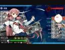 【艦これ】工学部コンビがゆく EO5-5 ~もしくは艦これフロンティア~
