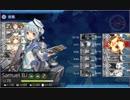 発動!友軍救援「第二次ハワイ作戦」・E4・甲・第二次ハワイ作戦・クリア