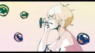 ニコカラ シャボン ver.めいちゃん  on vocal
