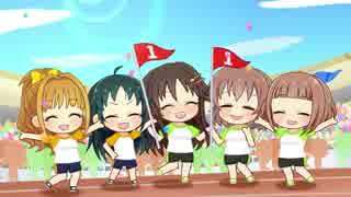 【デレステMV】TAKAMARI☆CLIMAXXX!!!!! 2Dリッチ【1080p60】