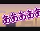 【盤遊】けちらせ 〇うぶつのもり! Part2【アルティメットチキンホース】