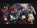 アイドルマスター Cinderella Destiny op1