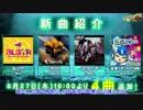【DDR A20】のんびりとSP?しますpart3 リクエスト楽曲編