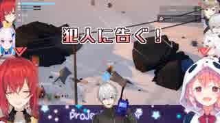 【Project Winter】葛葉のトランシーバー芸に耐える笹木とアンジュ