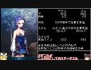 【メギド72】ブニザガンの使い分け+α紹介