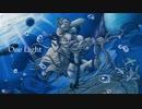 【蒼姫ラピス】One Light【VOCALOIDオリジナル】