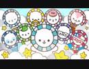 【maimai でらっくす】 でらっくmaimai♪てんてこまい!/やしきん feat.でらっくま(CV:三森すずこ)【7/11(木)稼働!!】