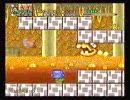マリオとワリオを普通に攻略 LEVEL5-1