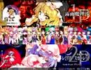 【第9回天夢想大会】2019-06-30 [トーナメント全試合]Part1