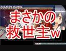 【19春甲E-5】ハゲてない山城提督 奇跡のラスダンwww【神回】