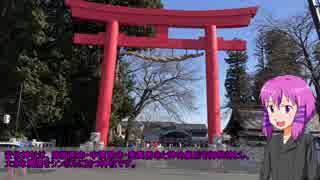 走ろう、ゆかりさんpart02【安住神社】