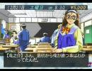 サターン版 同級生2 プロローグ 4/4 (5日目途中~6日目終了まで)