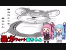 【Overwatch】暴力ウォッチ葵ちゃん 3