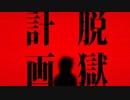 【MAD】約束のネバーランド LOSER