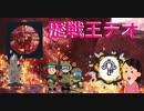 【MHW】歴戦王テオ・テスカトル ライトボウガン4pt解説付き【PS4】