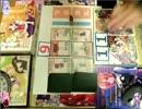 【第11回東方ニコ童祭参加記念杯】東方ナンバースマッシュトーナメント Bブロック第3試合 輝VS妖【その16】