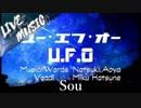 《LIVE風音響》UFO - Sou