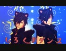 【MMD刀剣乱舞】しろくまダンス【燭・倶】