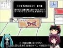 【トーキングフェスタ2019参加作品】夏の旧三江線沿線に出かけませんか?【ミクますの気分は上々】
