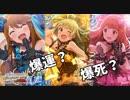 【ミリシタ実況】2周年フェスは公式TSV!全員引くまでガシャ回す!