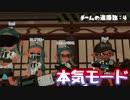 【日本人の反応コラボ】おりほー目指してフェス実況!Part8【チュン視点】