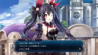 【四女神オンライン】ローアングルでアレが見えるゲームw その21