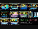 【バンブラP】the EmpErroR / sasakure.UK