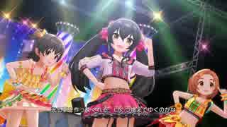 【デレステMV】Stage Bye Stage【ももぺあべりー with 第3芸能課】