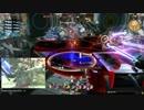 【FF14】異界遺構シルクス・ツイニング【召喚士視点】