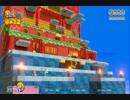 GCAX22「立体世界をニャンと大冒険!スーパーマリオ3Dワールド」実況その22