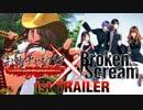 【PS4】『お姉チャンバラORIGIN』1stトレーラー