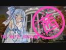 【琴葉茜実況】 茜ちゃんとPAYDAYギャング X日目 THE WHITE HOUSE編 Part.1 【PAYDAY2】