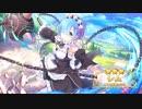 【プリンセスコネクト!Re:Dive】キャラクターストーリー レム Part.01