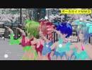 【MMD】サキュバスカルテットでポーカーフェイス【カメラ移動・字幕有】(1080p_60fps)
