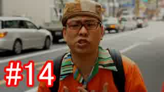 【428】封鎖された渋谷の事件を解決していくよ☆#14【実況】
