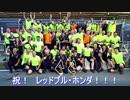 【実況】社会人(カミカゼ)が入賞目指す F1 2018 ドイツ