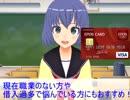 【元金融業者お勧め】本当に審査の甘いクレジットカードランキング!