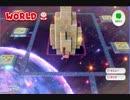 GCAX22「立体世界をニャンと大冒険!スーパーマリオ3Dワールド」実況その23