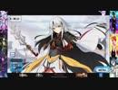 【FGO】長尾景虎 マイルーム会話まとめ【Fate/Grand Order】