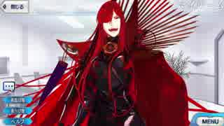 Fate/Grand Order 全3段階再臨別 魔王信長  マイルーム会話まとめ【Fate/Grand Order~オール信長総進撃 ぐだぐだファイナル本能寺2019~】